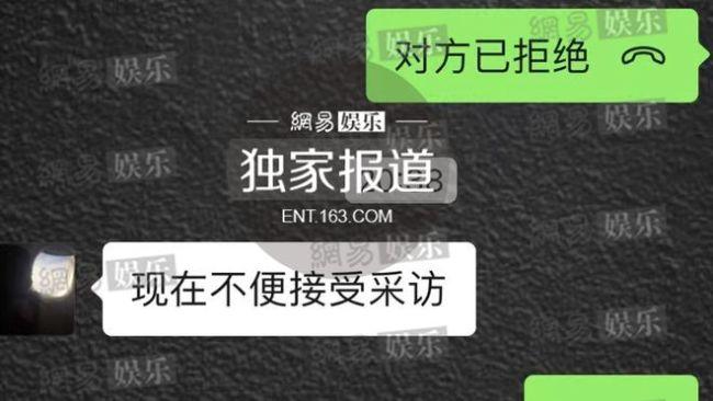 通报吴亦凡事件 都美竹拒绝受访但未与吴亦凡和解