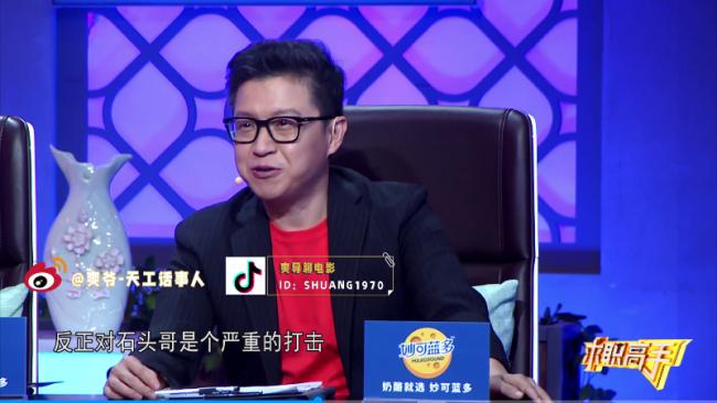 """《求职高手》迎史上最""""狂""""选手 迷惑发言引发飙"""