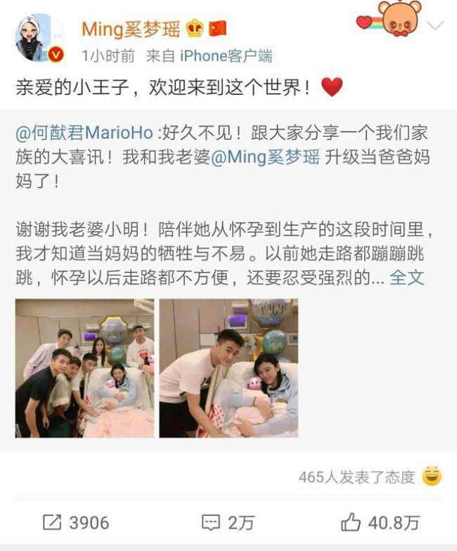 奚梦瑶母亲节宣布怀二胎:以后可以收两束康乃馨