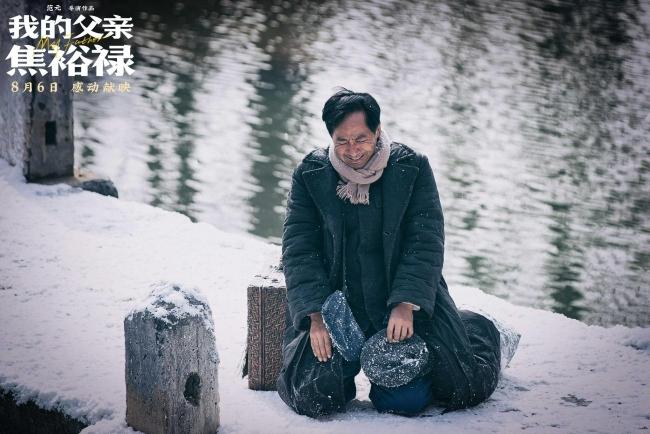 《我的父亲焦裕禄》终极海报雪中一跪母子无声诀别