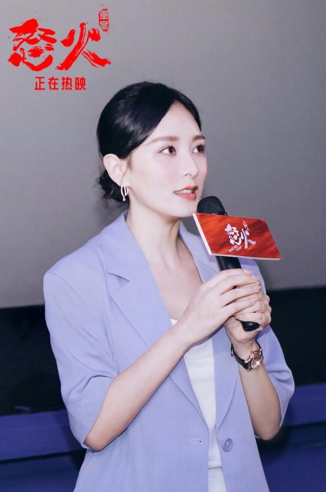 广州路演《怒火·重案》连续5天单日票房冠军