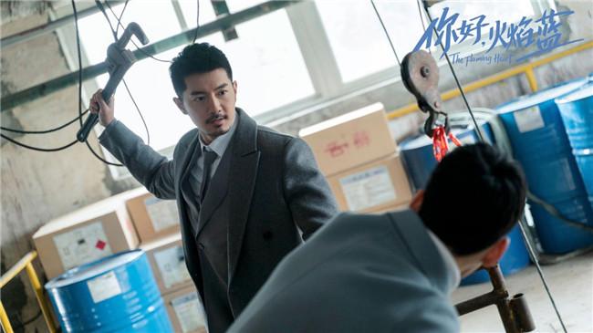 """《你好,火焰蓝》收官 刘潮告别角色表示""""我很好"""""""