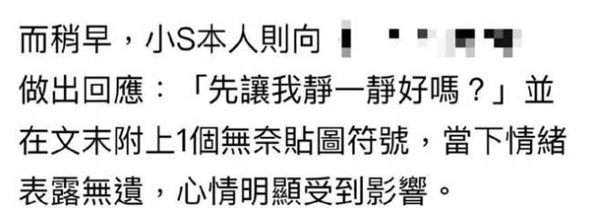 张兰直播间接小S电话不避嫌 呼吁网友别八卦