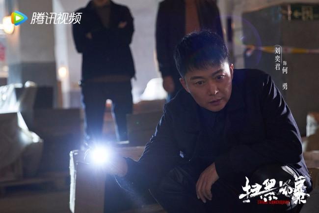 《扫黑风暴》定档8月9日 孙红雷张艺兴刘奕君扫黑