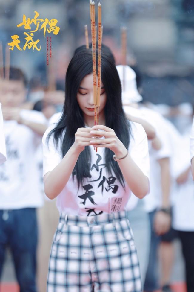 徐艺洋《妙偶天成》开机 首次出演古装收割期待