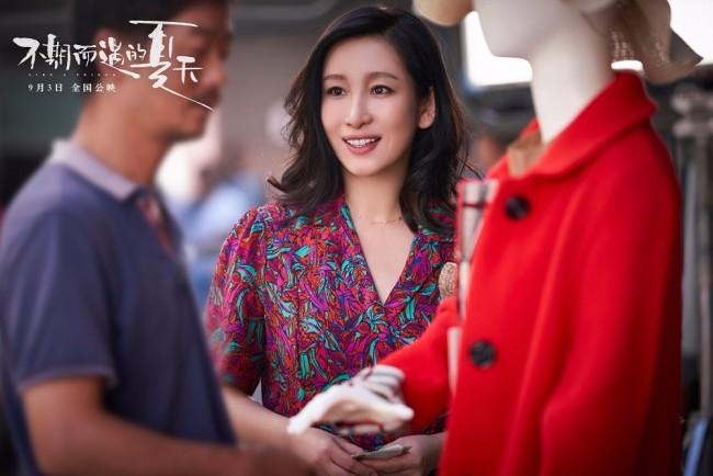 《不期而遇的夏天》定档93 陈奕迅献唱同名主题曲