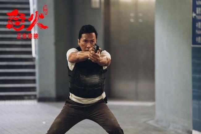 《怒火·重案》票房破8亿 上映两周后单日票房破亿