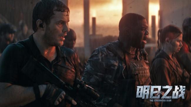《明日之战》确认引进星爵激战末日异兽燃爽大银幕