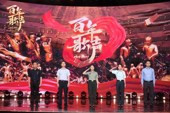 《百年歌声》聆听中国梦的奋斗史诗