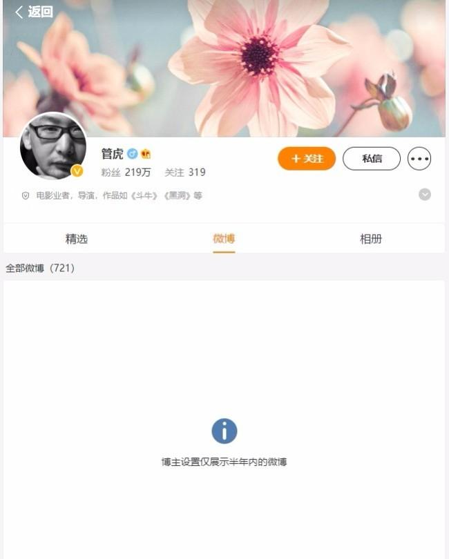 电影八佰日本定档 导演管虎却毫无反应