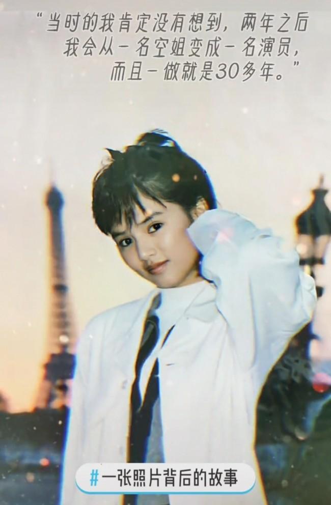 李若彤晒33年前旧照,穿空姐制服太惊艳,刚进入圈还差点被潜规则