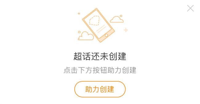 赵薇郑爽霍尊超话被关闭 郑爽主演作品已下架