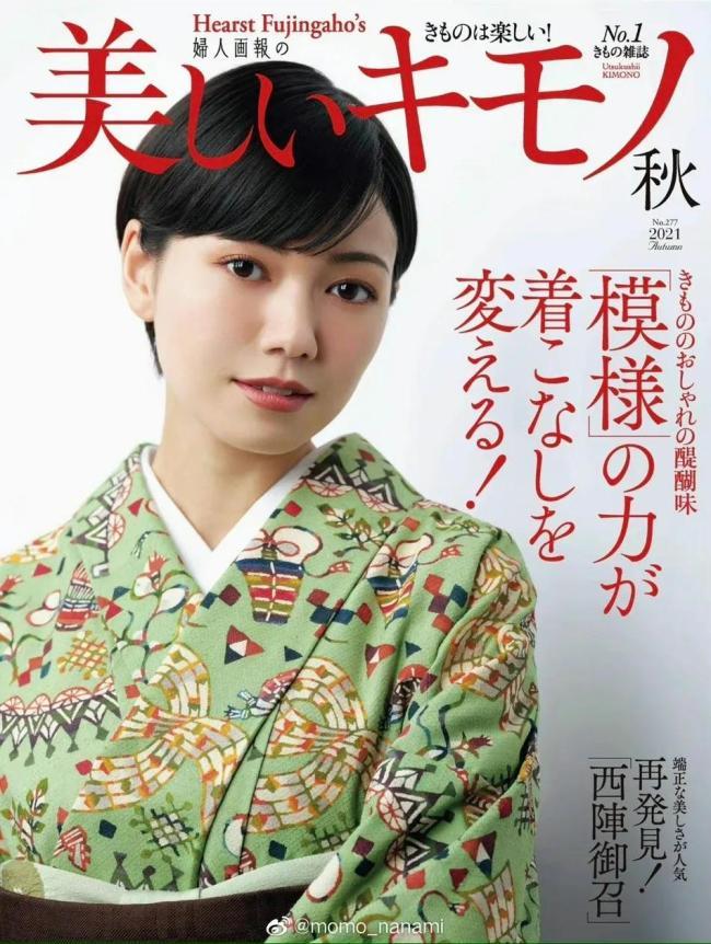 日本女星和服写真超美 清丽脱俗高雅漂亮
