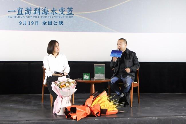 《一直游到海水变蓝》郑州首映贾樟柯拍摄作家梁鸿
