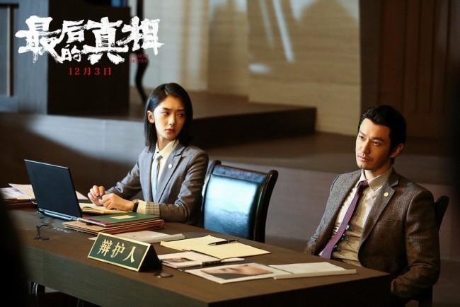 《最后的真相》定档123 黄晓明首演律师为真相而战