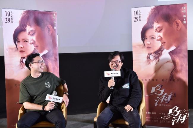 《乌海》北影节压轴展映质感获赞 导演揭幕后故事