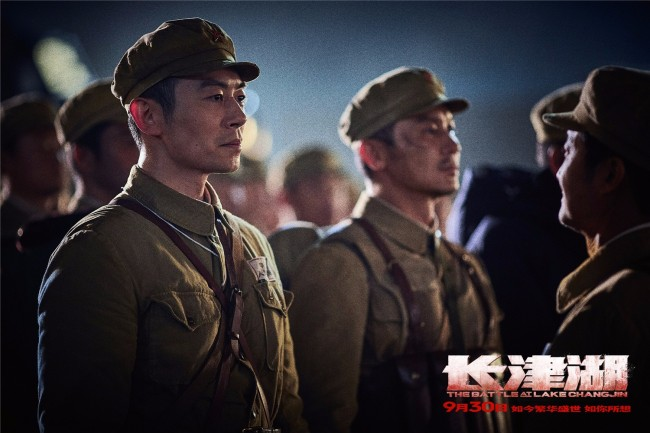 《长津湖》献映 吴京易烊千玺领衔对敌正面交锋