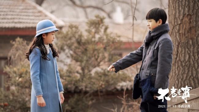《不老奇事》定档1112 王传君王珞丹演绎虐心奇恋