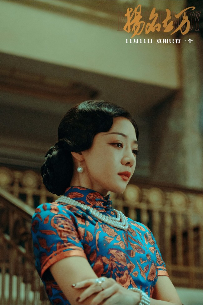 韩寒监制电影《扬名立万》提档1111 年度悬疑大戏