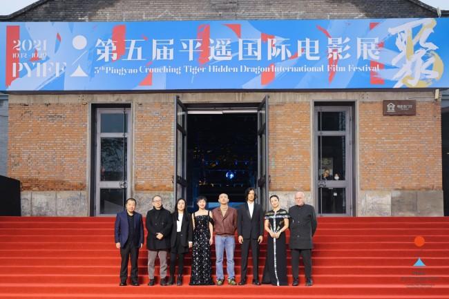 第五届平遥国际电影展盛大开幕