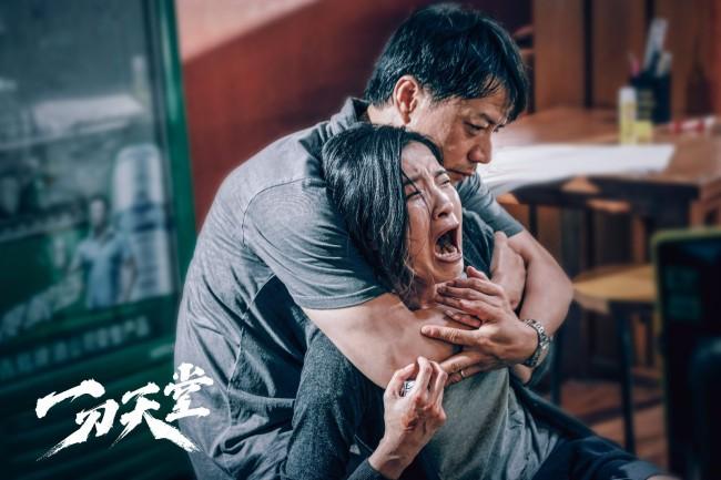 《一刀天堂》曝剧照 段奕宏史彭元演绎高品质犯罪片