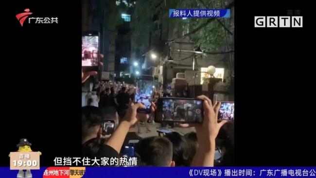大湾区哥哥广州行被控扰民,凌晨高歌粉丝堵死交通,民众愤怒报警