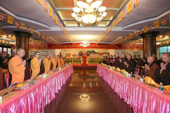 普陀山佛教协会举行法会迎接观世音菩萨成道日