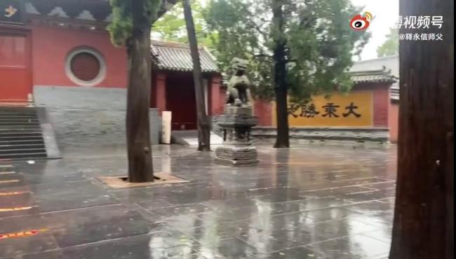 永信法师在线报平安:水已退,少林寺一切安好!