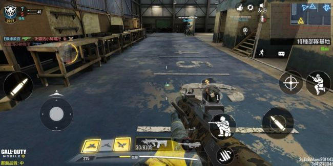 使命召唤手游QQ9配件搭配方法介绍 使命召唤手游感染者模式武器选择攻略