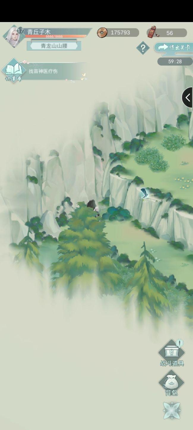 江湖悠悠第三章第六关支线攻略