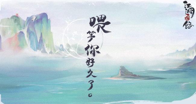 江湖悠悠九州地契获得方法介绍