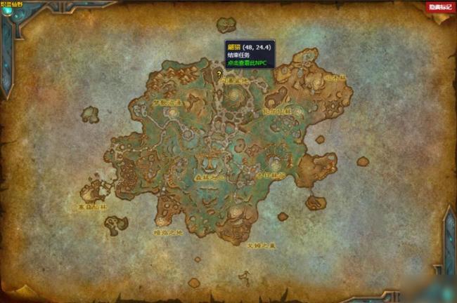 《魔兽世界》9.0一袋库雷木任务攻略 9.0一袋库雷木任务流程分享