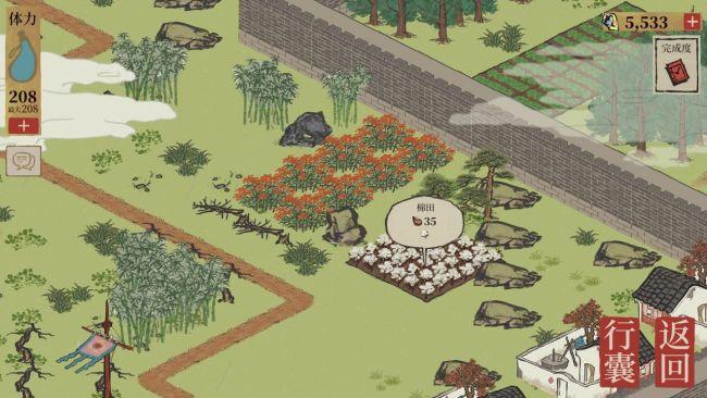 江南百景图天然棉在哪里可以找到?江南百景图黄鼠狼毛获得方法详细教程攻略