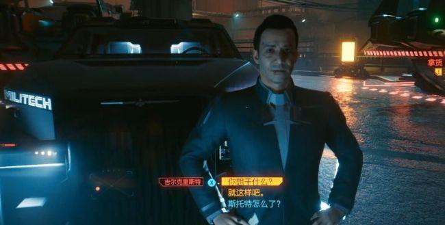 赛博朋克2077主线拿货任务完成方法攻略 2077超梦片怎么观看?