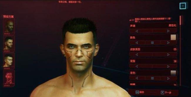 赛博朋克2077捏脸数据男 男V捏脸数据分享[多图]图片2