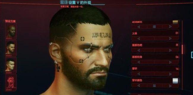 赛博朋克2077捏脸数据男 男V捏脸数据分享[多图]图片3