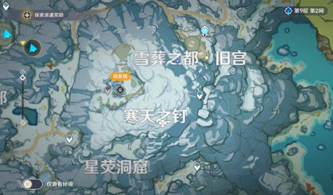 原神山中之地碎片位置及获取攻略