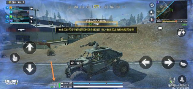 使命召唤手游使命战场模式玩法详细攻略介绍