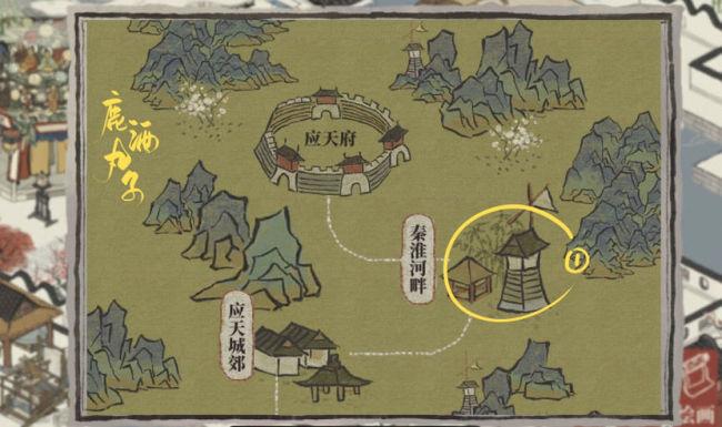 江南百景图应天府秦淮河畔物资采集位置一览