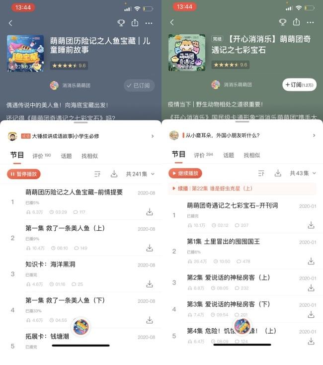 """年终高亮盘点:乐元素旗下国民IP""""消消乐萌萌团""""的花式营销秘笈"""