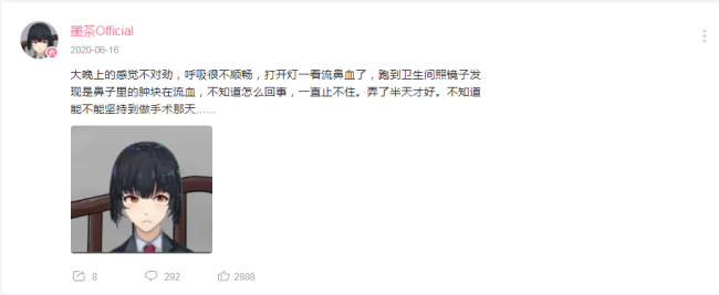 """""""没人看的UP主""""墨茶Official被网友曝去世引关注,""""墨茶Official""""到底是谁?"""