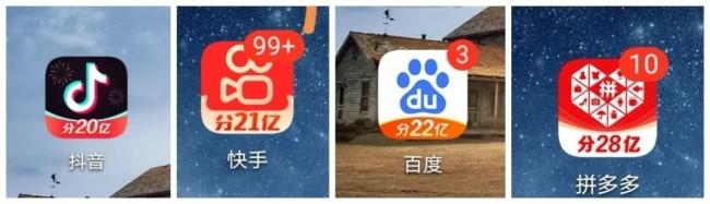 """乐视欠122亿是怎么回事?乐视视频App图标Logo显示""""欠122亿"""",乐视欠了多少钱?"""