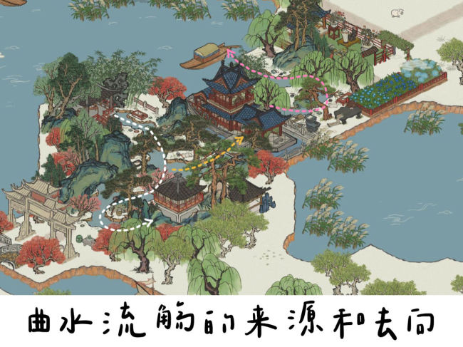 江南百景图苏州藕花坞流觞曲水布局分享