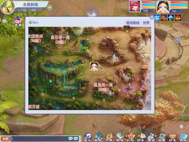 """【图3:《梦想世界3》地图""""太息林地""""焕新】.png"""