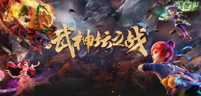 梦幻西游电脑版176届武神坛烽烟再起,明日开战