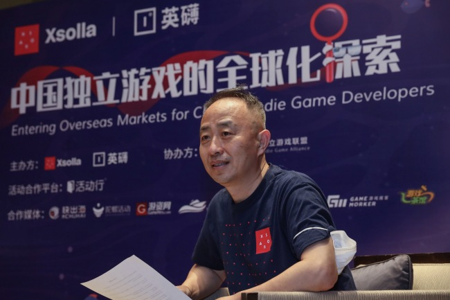 Xsolla陈京波:快速高效为开发者解决出海支付问题