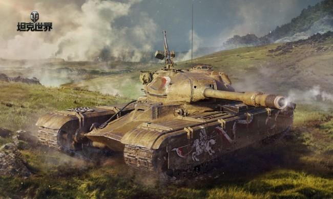 战绩绘就 坦克世界国服周年庆 豪情万丈纵横全场
