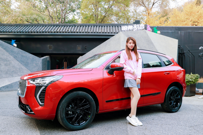 """""""年轻人第一台车"""" 哈弗初恋将于广州车展开启预售"""