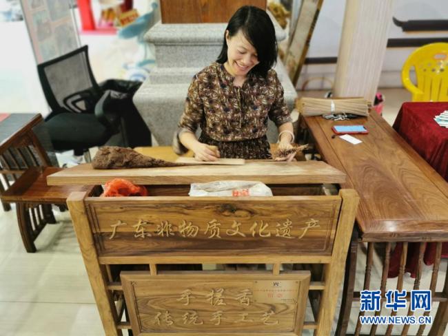第五届中国(新会)香文化博览会在江门举行 近350家线上企业参加