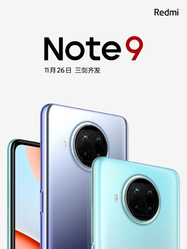 全球亿万用户期待 Redmi Note 9官宣11月26日发布三款新机